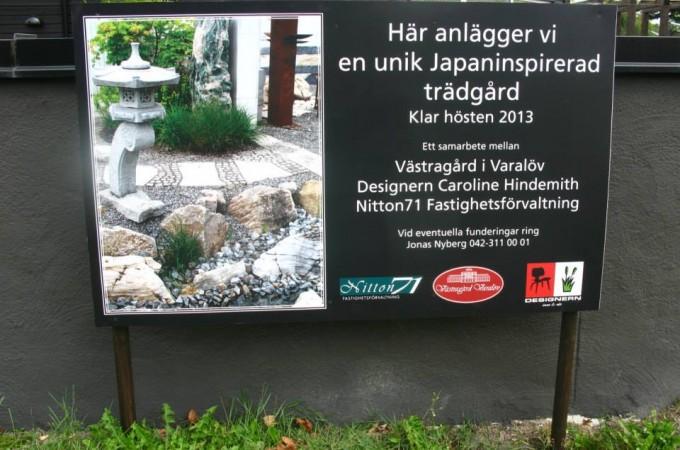 """Pågående projekt i Vejbystrand """"japan-inspirerad utemiljö"""""""